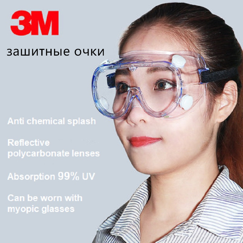 3M 1621 Anti-Impact Anti Chemical Splash Safety Goggles Irradiation Protection Polycarbonate Laboratory Paint Glasses
