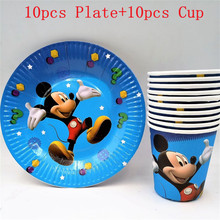 20pcs/set Mickey Mous Birthday Party Decoration Kids Disposable Plate Cups Baby Shower Event Supplies