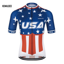KEMALOCE USA international new pro team cycling jersey wear American sport dirt mountain short sleeve bike bicycle jersey