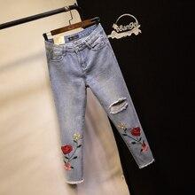 2017 летние свободные джинсы женские ретро розовыми цветами вышитые девять очков джинсы
