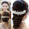 headwear wedding hairband wedding crowns/Tiaras for brides with pearls for adult 2016