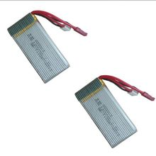 цена на Free Shipping! 2X Spare Battery 7.4V 1200mAh 30C Parts For MJX X101 Quadcopter RC Drone Toys