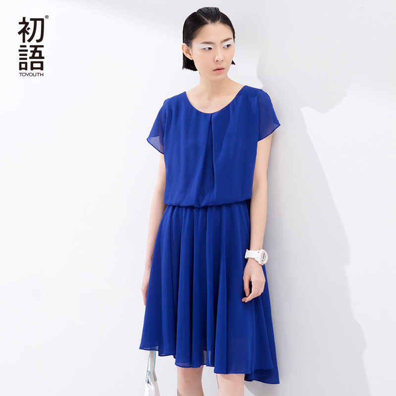 ассиметричное платье купить