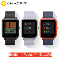 Global Version Xiaomi Huami Amazfit Bip Smart Watch GPS Gloness Smartwatch Smart watch Watchs 45 Days Standby for Phone MI8 IOS