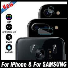 Объектив камеры защитный протектор гвардии обложка для iphone 7 6 6s плюс samsung galaxy note 5 s7 s8 s6 edge plus закаленное стекло фильм