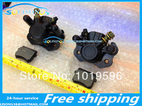 High Quality Product Atv Motorcycle Pump Body Calliipers Brake Oil Pump Wholesale Versatility 12 Pieces Lot