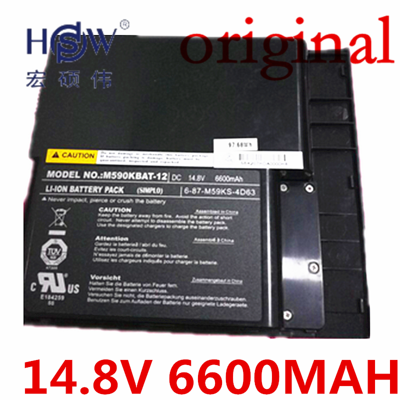 HSW Battery For Clevo M59 M59k M590 M59ke Np5950 Np5960 M590kbat-12 6-87-m59ks-4d63 6-87-m59ks-4k62 6-87-m59ks-4k62 c4500bat 6 battery for clevo w270huq w271 w271buq w271cz w27xc 6 87 e412s 4d7a 6 87 e412 4d7 6 87 e412s 4d7 6 87 c480s 4g41