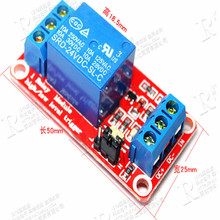 one way 5V 12V 24V relay module with optocoupler isolation to support high and low level trigger development board 6pcs set pull back car toys mobile machinery shop construction vehicle cartoon lovely model baby mini cars gift children toys