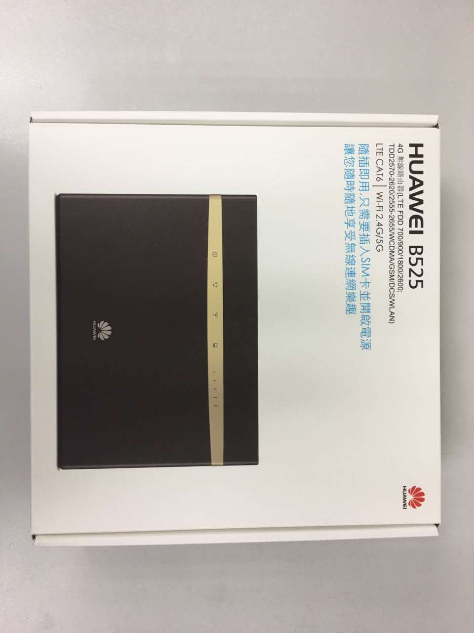 Huawei B525s-65a 4G LTE Cat6 Wireless Router
