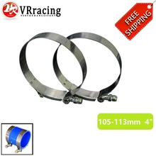 FREE SHIPPING 4″ CLAMPS  (105-113) (2PC/LOT) STAINLESS 304 SILICONE TURBO HOSE COUPLER T BOLT CLAMP KIT HIGH QUALITY