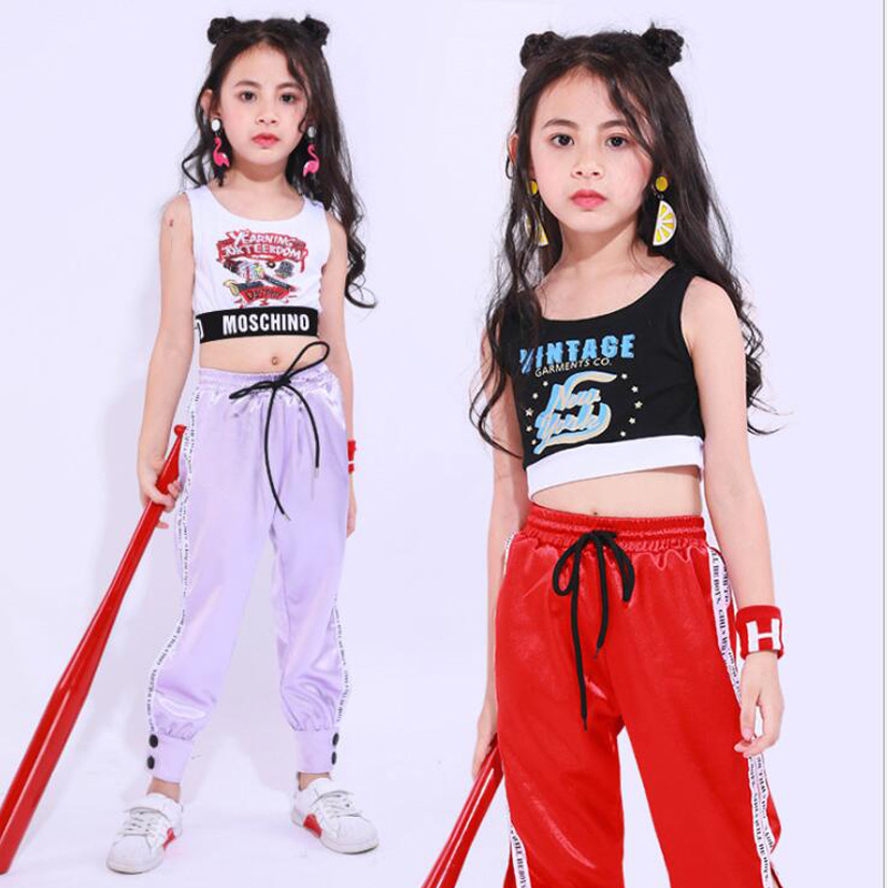 e77d36d564477 Ropa de actuación de Hip Hop para niños ropa de baile de Jazz traje ...