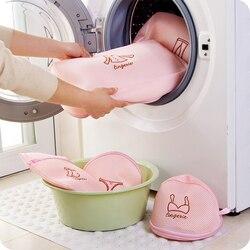 Nuevas bolsas para lavar la colada de malla con cremallera Lencería delicada plegable sujetador calcetines ropa interior lavadora red de protección para ropa 65576