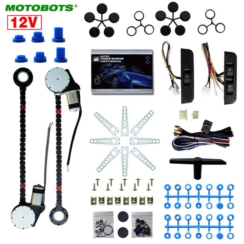 MOTOBOTS 12V Car Universal 2-Doors Electric Power Window Kits with 3pcs/Set Moom Switchess #CA4419 image