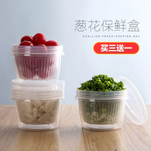 Vanzlife фруктовый лук свежая коробка кухня имбирь чеснок коробка для хранения холодильник портативный пластиковый круглый уплотнитель воды коробка