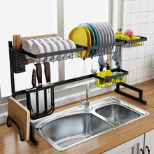 Black 65/85cm Stainless Steel Kitchen Dish Rack U Shape Sink Drain Rack Two layers