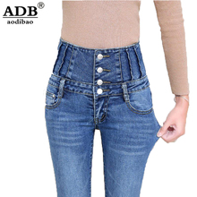 Aodibao 2017 Spring Summer Newest Fashion Breasted High Waist Jeans Women Elasticity Skinny Tied Rope Feet Denim Pants Femininas