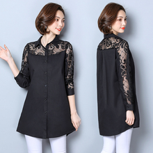 YICIYA black Plus size large blouse lace top shirts women XXXL 4XL 5XL lantern long sleeve winter 2019 spring clothes elegant
