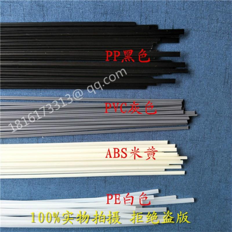 4 tipos de PP/ABS/PE/PVC material plástico haste de soldadura carro/tubo/folha de plástico soldagem de cinza/branco/preto/bege 40 pcs