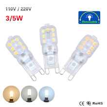 G9 LED 3W 5W Chandelier LED Light 110V 220V G9 Lampada Dimmable 2835SMD Mini Lamp Bulbs Top Quality Bombillas 1Pcs()
