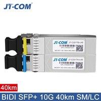 10G BIDI 10/20/40 KM SFP модуль SM LC 1270/1330nm Gigabit одиночный режим волоконно оптический трансивер совместим с Cisco коммутатор
