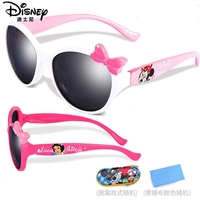 Disney children's sunglasses girls authentic UV children's sunglasses women's glasses sunscreen polarized princess