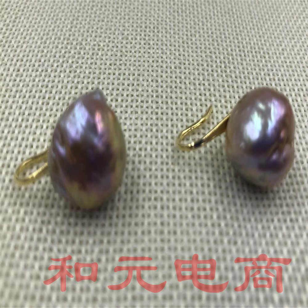 13-14MM HUGE baroque south sea pearl earrings 18K GOLD TwoPin earbob
