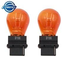 LYMOYO 2 шт. T25 3156 3157 P27W 12 в 27 Вт прозрачные автомобильные Внешние поворотные сигнальные огни галогеновая лампа высокого качества Янтарный Белый