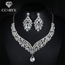 Earring and necklace sets shine AAA cubic zirconia & austrian crystal wedding jewelry sets for brides fashion elegant gift D022(China)