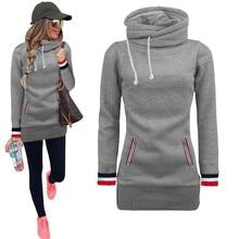 New Long Sleeve Sweater Plus Fleece Hoodie Trainning Exercise SweatersXL