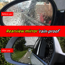 Rainproof Car Rearview Mirror Film Sticker,Reversing Anti-fog Anti-glare Anti-scratch Waterproof Clear Protective