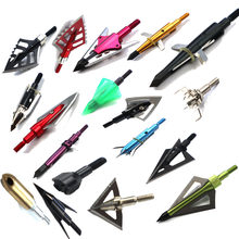 1pcs 100gn-125gn Arrows Tips Arrow Heads for Archery Hunting Apply to Composite bow and Crossbows and Recoil Arrow Broadheads(China)