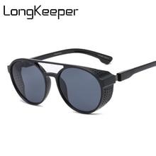 Retro Steampunk Sunglasses Round Men Women Fashion Style Circular Glasses Steam