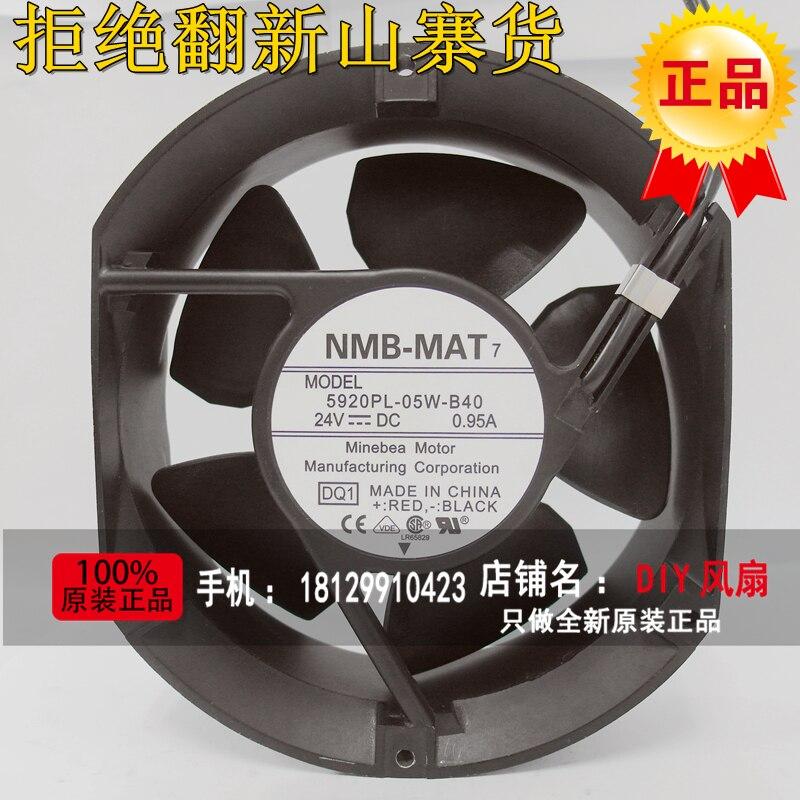 NEW NMB-MAT Minebea 5920PL-05W-B40-DQ1 17251 24V waterproof cooling fan new nmb mat minebea f225a2 092 d0730 48v 6 1a 292 8w centrifuge cooling fan