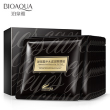 20pcs=10pair Bioaqua Eye Mask For Face Deck Out Eyelid Patch Anti-wrinkle Black Masks Remove Skin Care