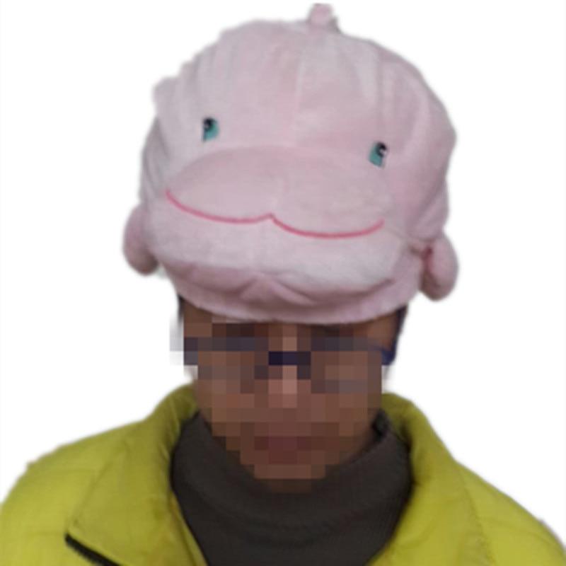 LaTale Online Rainbow Island Games Tiger Head Abalone Dolphin Hat Cap Cosplay Animals Adult / Children Winter Warm Dolphin Hat