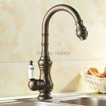Кухня поворотный Faucets одной ручкой краны античный римский латунь закончил бортике torneiras пункт banheiro кран RB1001