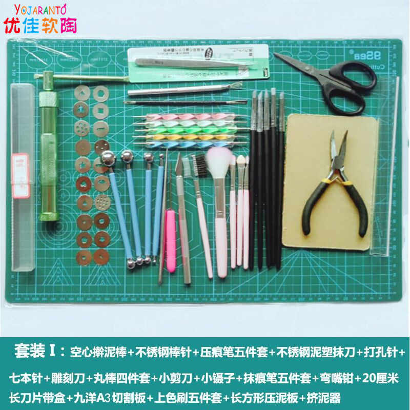 DIY Ceramic Clay Tool Kit Professional Soft Pottery Sculpting Ceramic Colorful Quality Sculpey Polymer Non-toxic Environmental