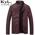 2016 Men's New Arrival PU Leather Jacket Slim Stand Collar Autumn&Winter Size M-3XL Plus Velvet Jacket Coat For Male 605