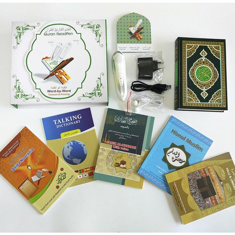 2PCS Digital Quran Pen PQ15 Quran Reading Pen free download