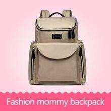 Baby Shoulder Diaper Bag Backpack Baby Care Nappy Changing Multifunctional Infant Bags Mother Mummy Bag Stroller Travel Handbag