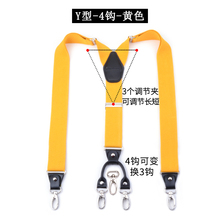 LGFD 2019 Plus size 120cm long 4 hooks Clip elastic y design special buckles men