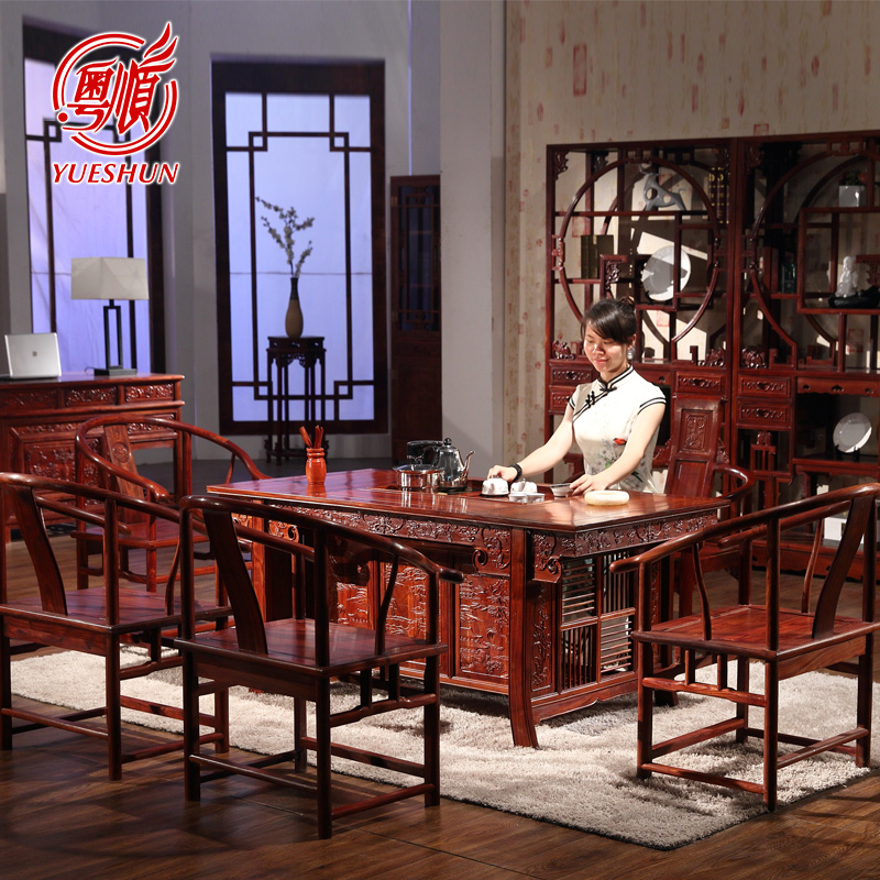 Living Room Table With Stools: Mahogany Tea Tables And Chairs Combination Of Solid Wood