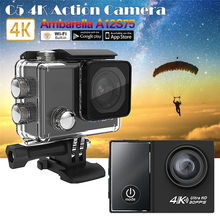 Free shipping!BOBLOV C5 WiFi 4K 30fps HD 1080P Sports Action Camera 12.4MP 2.0″LCD Screen For Driving