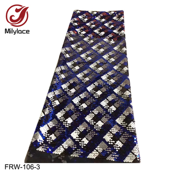 Milylace imagic shiny nigerian lace fabric mesh lace with double-color sequins grid pattern 5 yards for party costumes FRW-106