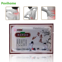 48Pcs/6Bags Chinese Medical Pain Relief Patch  Dogskin Plaster Fever Analgesic Tiger Balm Ointment D1117