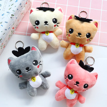 10CM Cute Charming Smile Cat Doll Pendant Bell Plush Key Chain Bag Cartoon Bouquet Material Wedding Toys