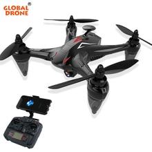 Global Drone Ray Professzionális GPS Drone 5G WiFi FPV kamerával Kövesse velem Quadrocopter kefe nélküli RC Dron VS X8Pro X183