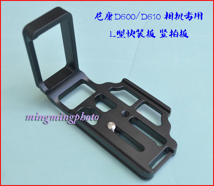 D600 Vertical Quick Release L Plate/Bracket Holder hand Grip for Nikon D600 D610 Arca-swiss RRS Compatible цены