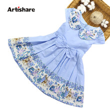 1775c4a15a6c0 Kids Wedding Dresses for Girls 8 to 10 Years Promotion-Shop for ...
