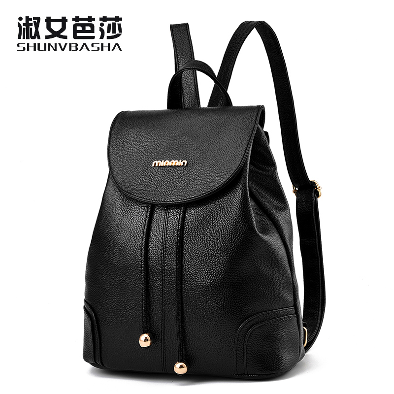 For Teenagers Girls Schoolbag Top handle Backpacks Fashion Women Backpack Leather Female High Quality Sweet Ladies